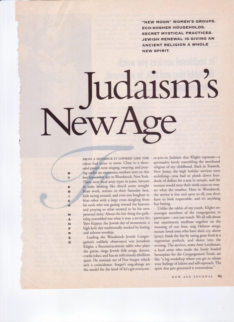 Judaism's New Age